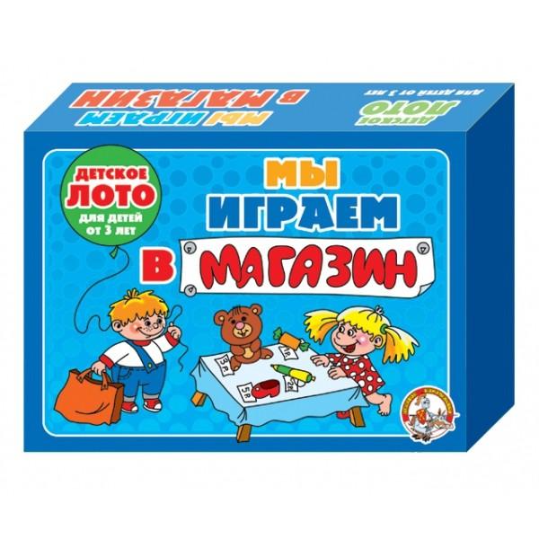 Лото детское Мы играем в магазин (малое). 00140