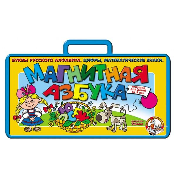 Магнитная азбука в чемодане (цифр.+русск.)(Н=2,5см.)