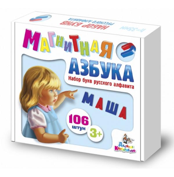 Магнитная Азбука. Набор букв русского алфавита (h=35, 106 шт.)