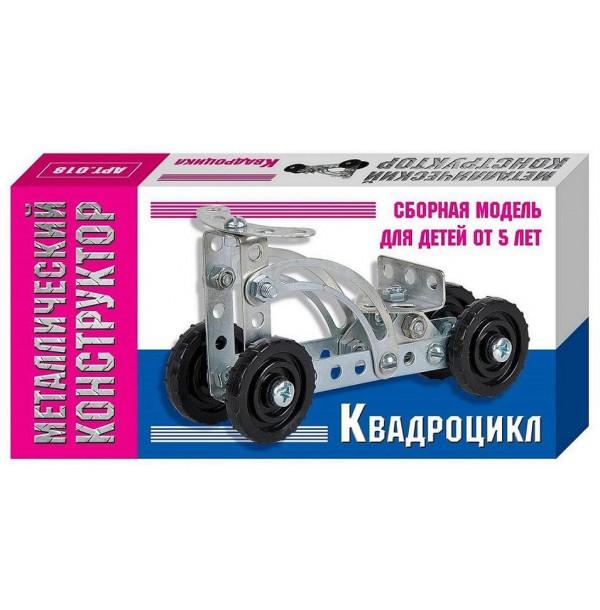 Металлический конструктор мини Квадроцикл