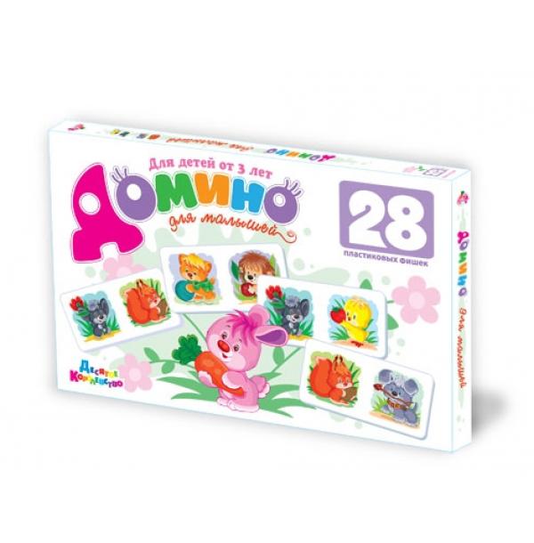 Домино Для малышей (пластик)