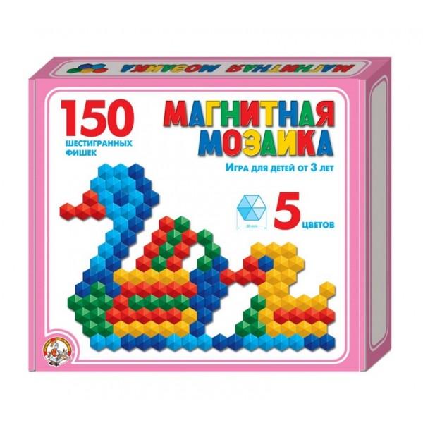 Мозаика магнитная шестигранная 20/5цв/ 150шт, 230х200х35