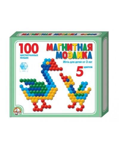 Мозаика магнитная шестигранная 20/5цв/ 100шт, 175х200х35