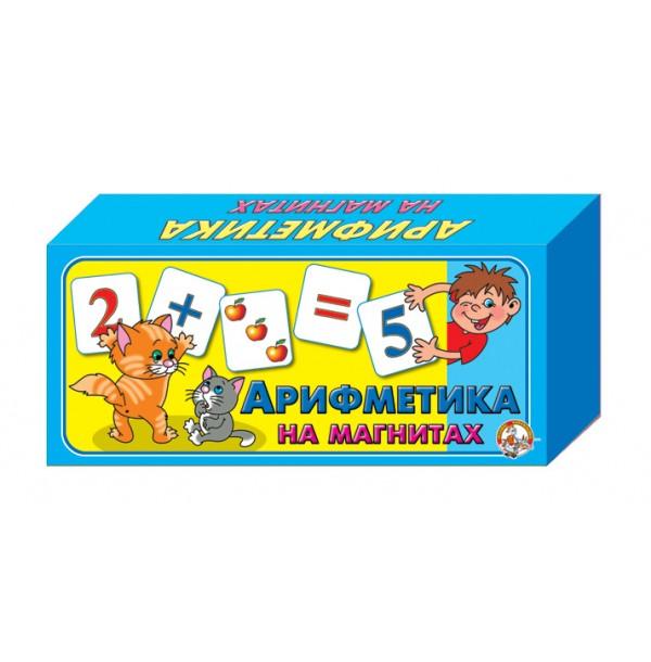 Арифметика (на магнитах)