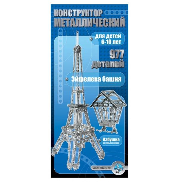 Большой металлический конструктор Эйфелева башня