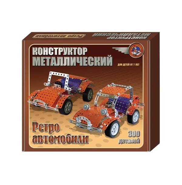 Металлический конструктор Ретро-автомобили