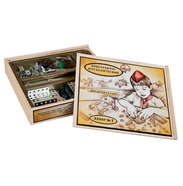 Конструктор металлический для уроков труда №1 в деревянной упаковке