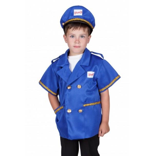 Машинист поезда (куртка + фуражка). 61037