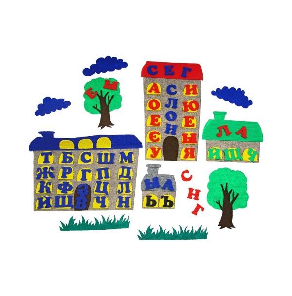 Дома для букв с буквами. LIP1062