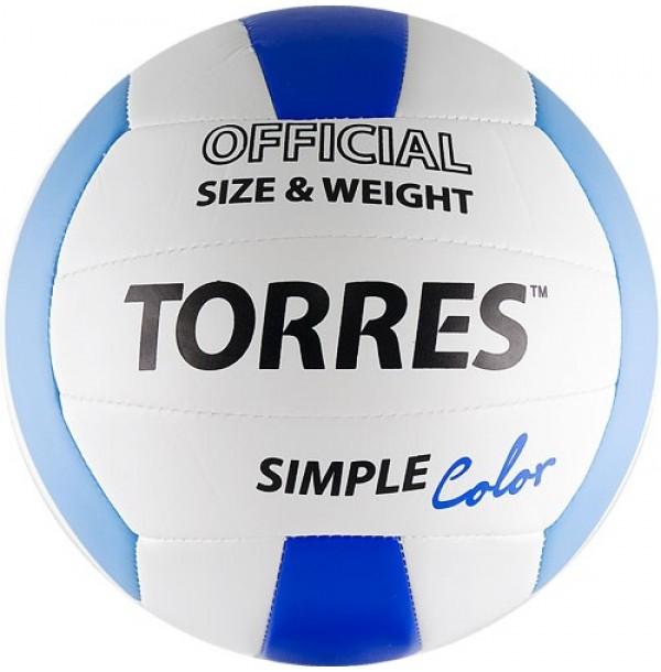 Волейбольный мяч TORRES Simple Color. V30115