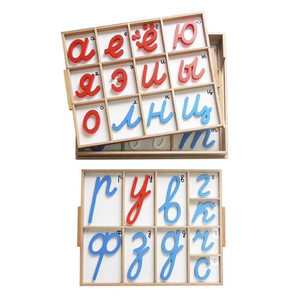 Большой подвижный алфавит - прописные наклонные буквы.  3.09.1