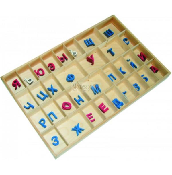 Малый подвижный алфавит-печатные буквы. 3.09.4