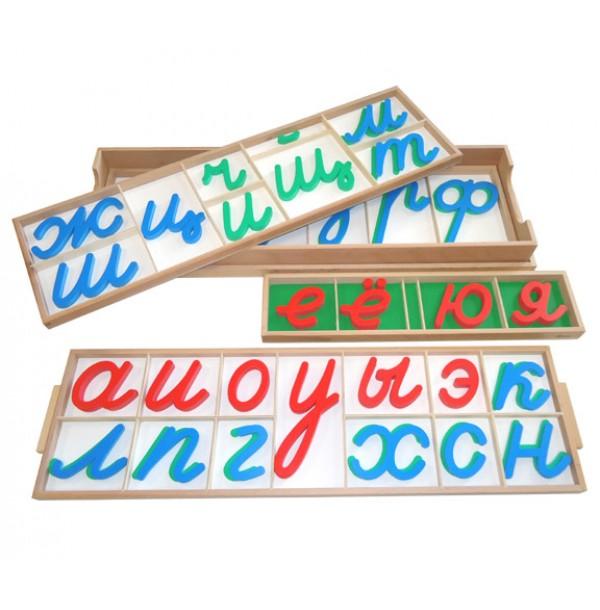 Трехцветный большой подв. алфавит-прописные наклонные. 3.09.5