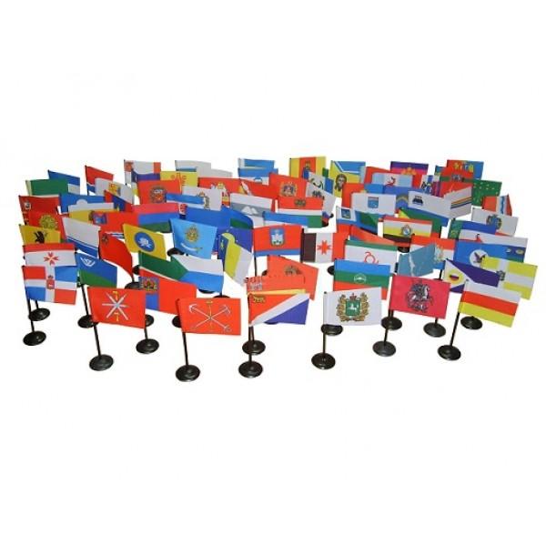 Флаги субъектов Российской Федерации. 6.02.2