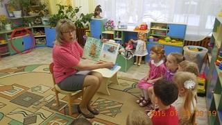 Эмоциональное оздоровление детей посредством художественной литературы