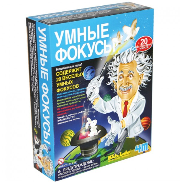 4M 00-03265 Умные фокусы