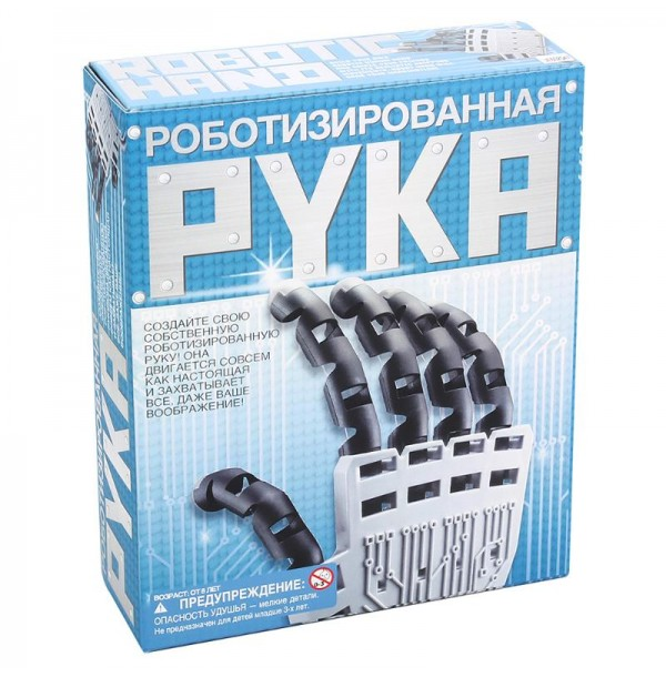 4M 00-03284 Роботизированная рука