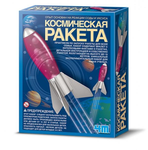 4M 00-03235 Космическая Ракета