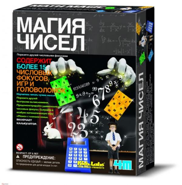 4M 00-03293 Магия чисел