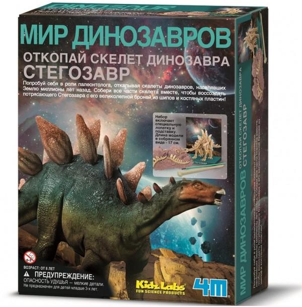 4M 00-03229 Скелет Стегозавра