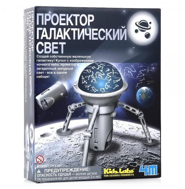 4M 00-03359 Проектор Галактический свет 4M 00-03359 Проектор Галактический свет