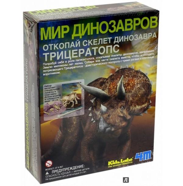 4M 00-03228 Скелет Трицератопса