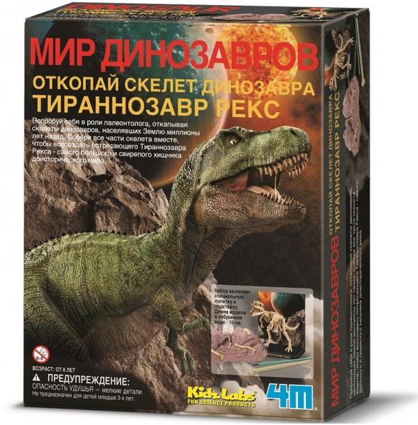 4M 00-03221 Скелет Тираннозавра