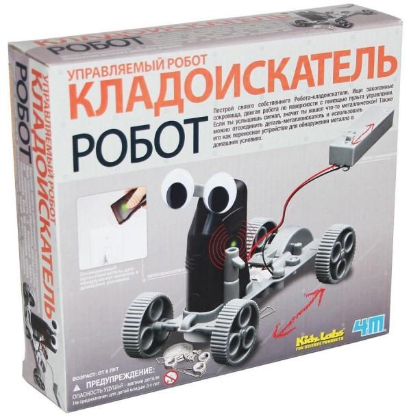 4M 00-03297 Управляемый робот кладоискатель
