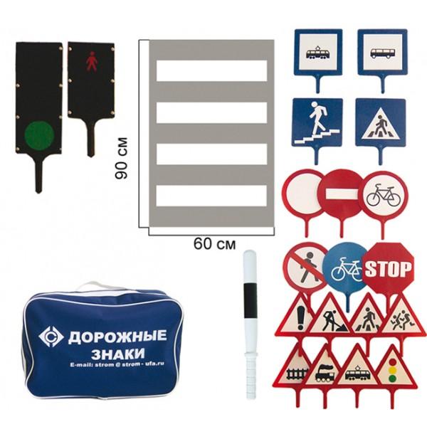 Набор знаков дорожного движения У626