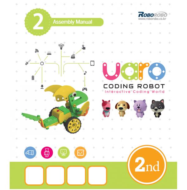 Конструктор UARO ресурсный набор №1 1122312 (step 2)