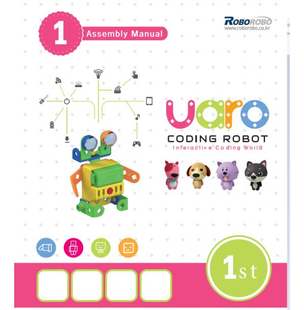 Конструктор UARO базовый набор 1122311 (step 1)