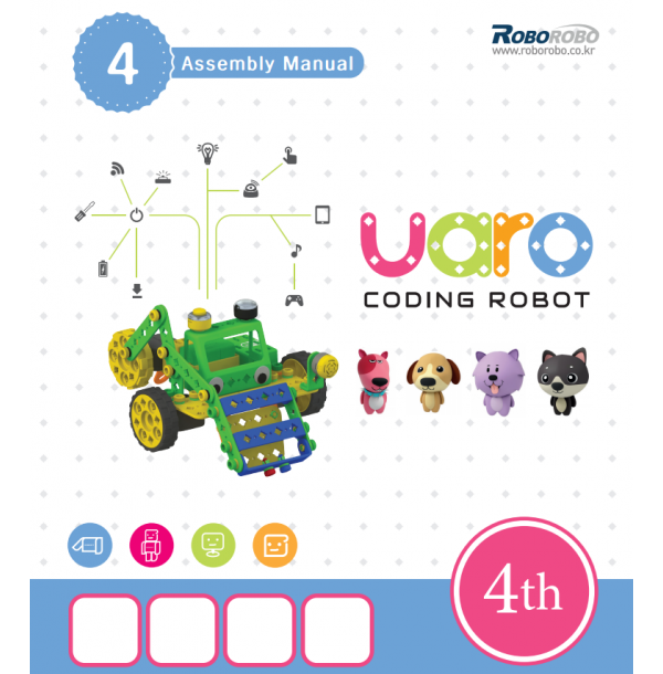 Конструктор UARO ресурсный набор №3 1122314 (step 4)