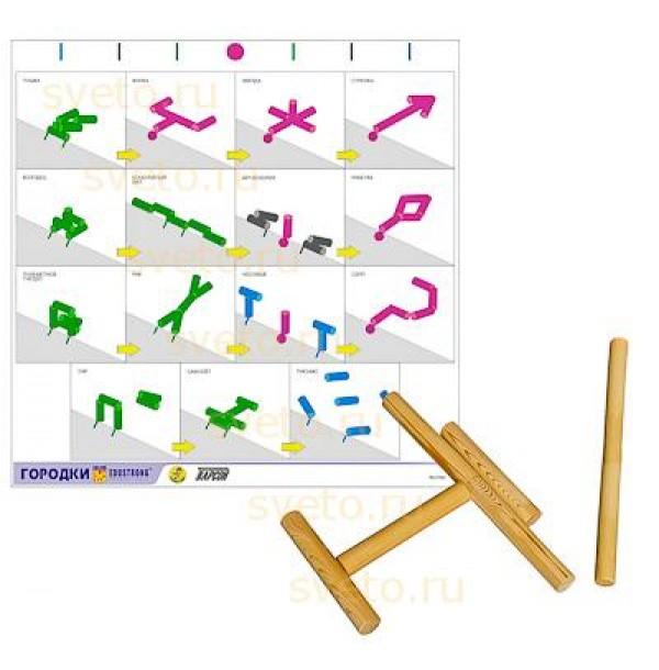 Игровой набор Городки. 11562