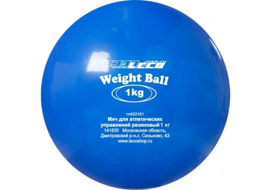 Вейтбольные мячи ПВХ