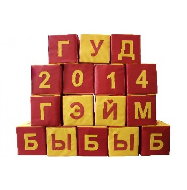 Детский игровой набор «Азбука+математика». Т33
