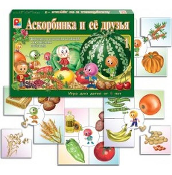 Аскорбинка и ее друзья-1 С-481