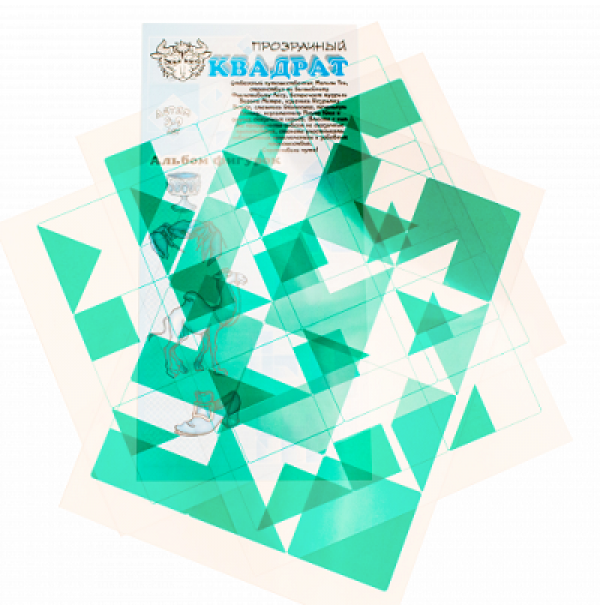 Прозрачный квадрат (зеленый). ПРО-005