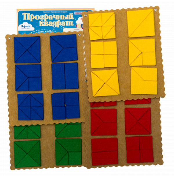 Прозрачный квадрат Ларчик (ковролин, желтый цвет). ПРИ-173