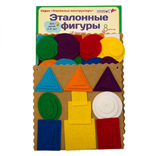 Эталонные фигуры Ларчик (ковролин, 8 цветов). ПРИ-180