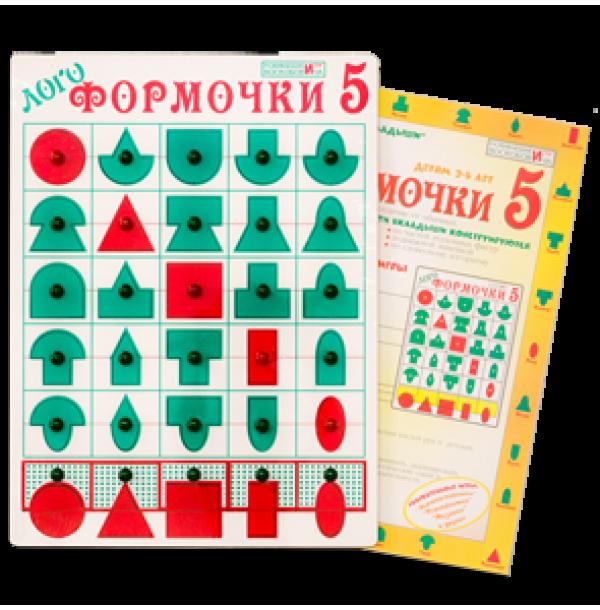 Логоформочки - 5 (с держателями). ЭКО-013