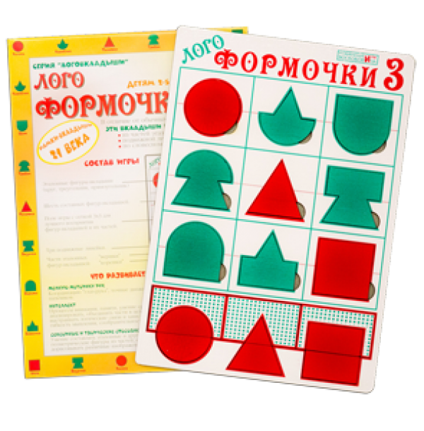Логоформочки - 3. ЭКО-010