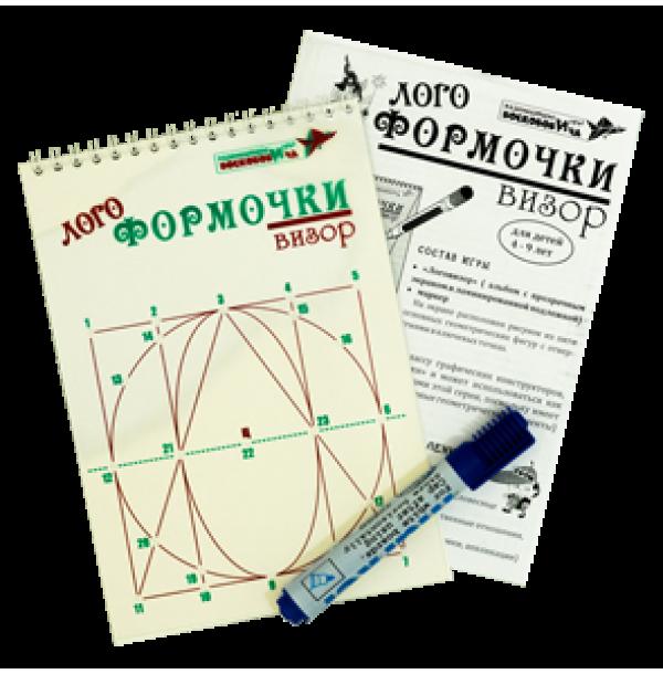 Логоформочки Визор. ЭКО-015