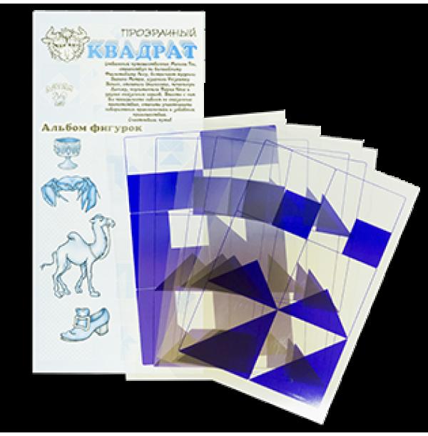 Прозрачный квадрат синий. ПРО-002