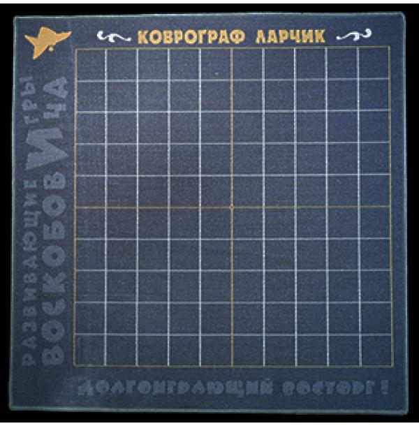 """Игровое поле к Коврографу """"Ларчик"""". ЛАР-102"""
