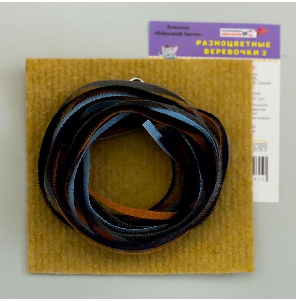 Комплект «Разноцветные верёвочки 2». ЛАР-123