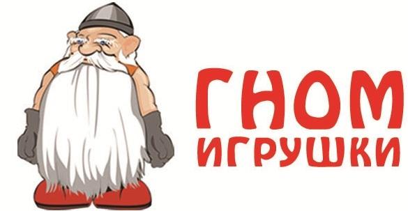 """Оптово-розничный интернет-магазин игрушек в Белгороде """"Гном"""""""